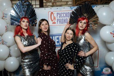 Вечеринка «Русского Радио» «Для своих», 6 марта 2020 - Ресторан «Максимилианс» Екатеринбург - 9
