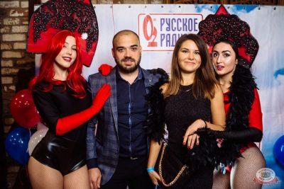 Вечеринка «Русского Радио» «Для своих», 7 сентября 2019 - Ресторан «Максимилианс» Екатеринбург - 12