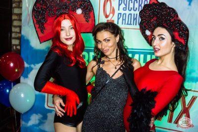 Вечеринка «Русского Радио» «Для своих», 7 сентября 2019 - Ресторан «Максимилианс» Екатеринбург - 16