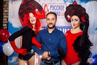 Вечеринка «Русского Радио» «Для своих», 7 сентября 2019 - Ресторан «Максимилианс» Екатеринбург - 17