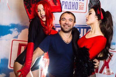 Вечеринка «Русского Радио» «Для своих», 7 сентября 2019 - Ресторан «Максимилианс» Екатеринбург - 2