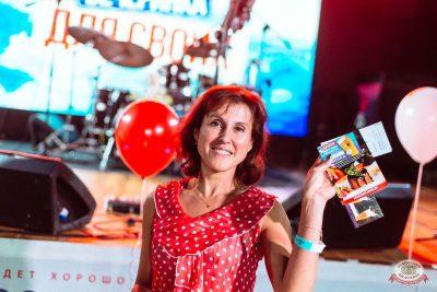 Вечеринка «Русского Радио» «Для своих», 7 сентября 2019 - Ресторан «Максимилианс» Екатеринбург - 22