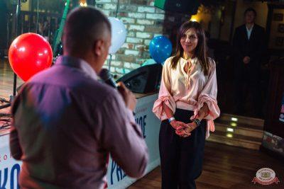 Вечеринка «Русского Радио» «Для своих», 7 сентября 2019 - Ресторан «Максимилианс» Екатеринбург - 23