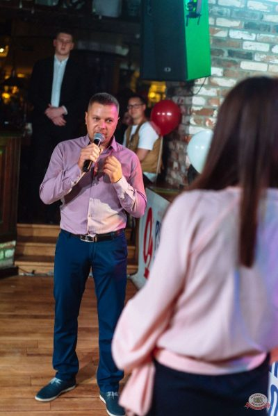 Вечеринка «Русского Радио» «Для своих», 7 сентября 2019 - Ресторан «Максимилианс» Екатеринбург - 24