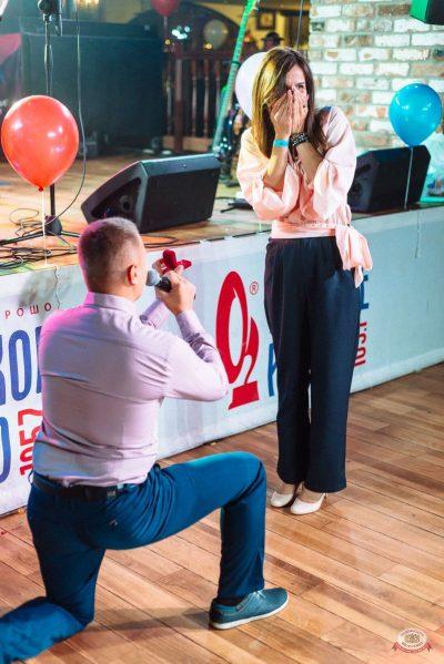 Вечеринка «Русского Радио» «Для своих», 7 сентября 2019 - Ресторан «Максимилианс» Екатеринбург - 25
