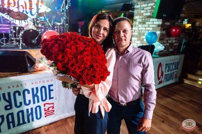 Вечеринка «Русского Радио» «Для своих», 7 сентября 2019 - Ресторан «Максимилианс» Екатеринбург - 27