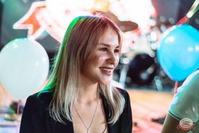 Вечеринка «Русского Радио» «Для своих», 7 сентября 2019 - Ресторан «Максимилианс» Екатеринбург - 30