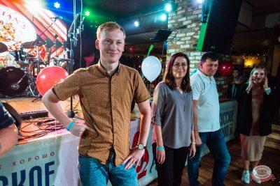 Вечеринка «Русского Радио» «Для своих», 7 сентября 2019 - Ресторан «Максимилианс» Екатеринбург - 34