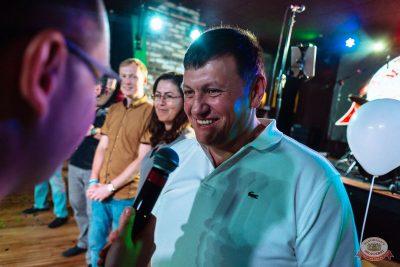 Вечеринка «Русского Радио» «Для своих», 7 сентября 2019 - Ресторан «Максимилианс» Екатеринбург - 35