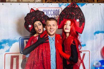 Вечеринка «Русского Радио» «Для своих», 7 сентября 2019 - Ресторан «Максимилианс» Екатеринбург - 4