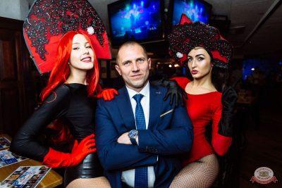 Вечеринка «Русского Радио» «Для своих», 7 сентября 2019 - Ресторан «Максимилианс» Екатеринбург - 45