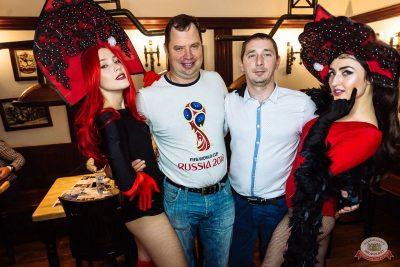 Вечеринка «Русского Радио» «Для своих», 7 сентября 2019 - Ресторан «Максимилианс» Екатеринбург - 48