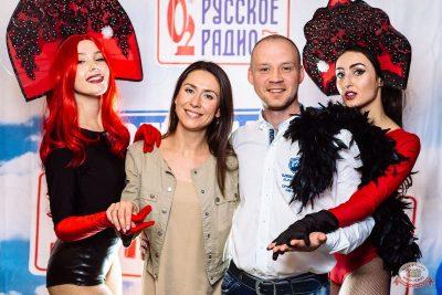 Вечеринка «Русского Радио» «Для своих», 7 сентября 2019 - Ресторан «Максимилианс» Екатеринбург - 7