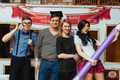 Вечеринка «Русского Радио» «Для своих»: вечер встречи выпускников, 1 февраля 2020 - Ресторан «Максимилианс» Екатеринбург - 10