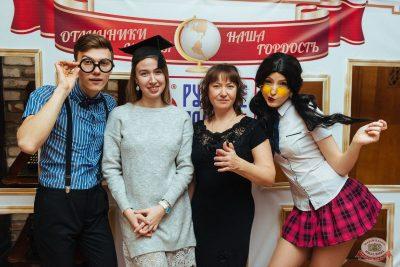 Вечеринка «Русского Радио» «Для своих»: вечер встречи выпускников, 1 февраля 2020 - Ресторан «Максимилианс» Екатеринбург - 13