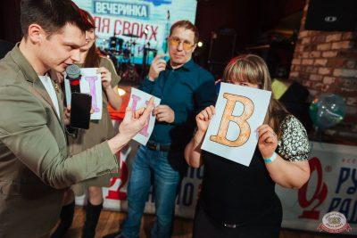 Вечеринка «Русского Радио» «Для своих»: вечер встречи выпускников, 1 февраля 2020 - Ресторан «Максимилианс» Екатеринбург - 24