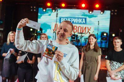 Вечеринка «Русского Радио» «Для своих»: вечер встречи выпускников, 1 февраля 2020 - Ресторан «Максимилианс» Екатеринбург - 32
