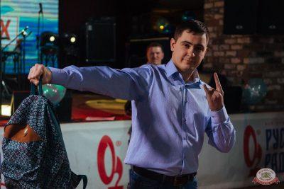 Вечеринка «Русского Радио» «Для своих»: вечер встречи выпускников, 1 февраля 2020 - Ресторан «Максимилианс» Екатеринбург - 38