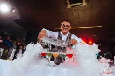 Вечеринка «Русского Радио» «Для своих»: вечер встречи выпускников, 1 февраля 2020 - Ресторан «Максимилианс» Екатеринбург - 39