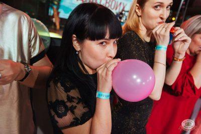 Вечеринка «Русского Радио» «Для своих»: вечер встречи выпускников, 1 февраля 2020 - Ресторан «Максимилианс» Екатеринбург - 40