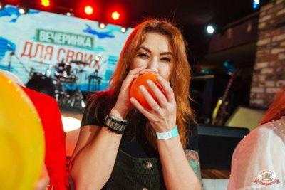 Вечеринка «Русского Радио» «Для своих»: вечер встречи выпускников, 1 февраля 2020 - Ресторан «Максимилианс» Екатеринбург - 42