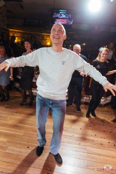 Вечеринка «Русского Радио» «Для своих»: вечер встречи выпускников, 1 февраля 2020 - Ресторан «Максимилианс» Екатеринбург - 50