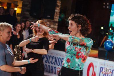 Вечеринка «Русского Радио» «Для своих»: вечер встречи выпускников, 1 февраля 2020 - Ресторан «Максимилианс» Екатеринбург - 52