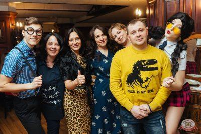 Вечеринка «Русского Радио» «Для своих»: вечер встречи выпускников, 1 февраля 2020 - Ресторан «Максимилианс» Екатеринбург - 59