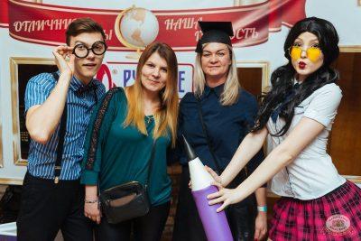 Вечеринка «Русского Радио» «Для своих»: вечер встречи выпускников, 1 февраля 2020 - Ресторан «Максимилианс» Екатеринбург - 6