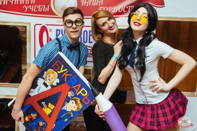 Вечеринка «Русского Радио» «Для своих»: вечер встречи выпускников, 1 февраля 2020 - Ресторан «Максимилианс» Екатеринбург - 7