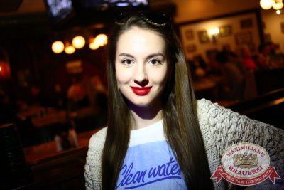 Вера Брежнева, 5 июня 2014 - Ресторан «Максимилианс» Екатеринбург - 04