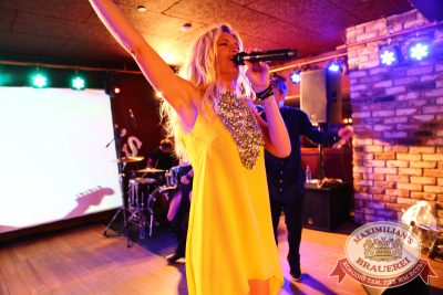 Вера Брежнева, 5 июня 2014 - Ресторан «Максимилианс» Екатеринбург - 08