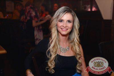 Вера Брежнева, 28 мая 2015 - Ресторан «Максимилианс» Екатеринбург - 04