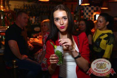 Вера Брежнева, 28 мая 2015 - Ресторан «Максимилианс» Екатеринбург - 06