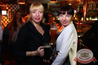 Вера Брежнева, 28 мая 2015 - Ресторан «Максимилианс» Екатеринбург - 07
