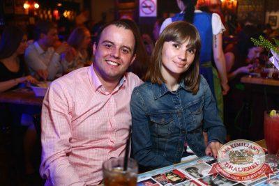 Вера Брежнева, 28 мая 2015 - Ресторан «Максимилианс» Екатеринбург - 09