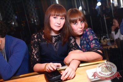 Вера Брежнева, 28 мая 2015 - Ресторан «Максимилианс» Екатеринбург - 10
