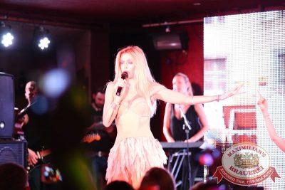 Вера Брежнева, 28 мая 2015 - Ресторан «Максимилианс» Екатеринбург - 14