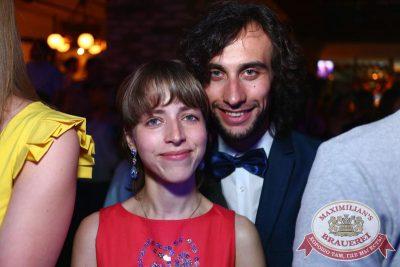 Вера Брежнева, 28 мая 2015 - Ресторан «Максимилианс» Екатеринбург - 20
