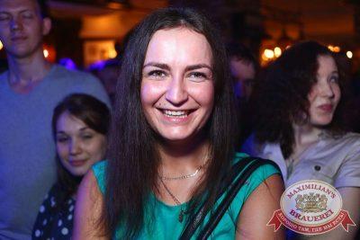 Вера Брежнева, 28 мая 2015 - Ресторан «Максимилианс» Екатеринбург - 23