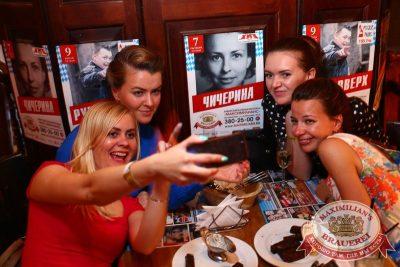 Вера Брежнева, 28 мая 2015 - Ресторан «Максимилианс» Екатеринбург - 24