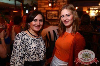 Вера Брежнева, 28 мая 2015 - Ресторан «Максимилианс» Екатеринбург - 25