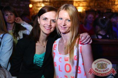 Вера Брежнева, 28 мая 2015 - Ресторан «Максимилианс» Екатеринбург - 26