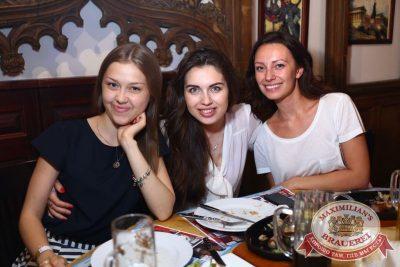 Вера Брежнева, 28 мая 2015 - Ресторан «Максимилианс» Екатеринбург - 27