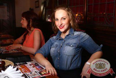 Вера Брежнева, 28 мая 2015 - Ресторан «Максимилианс» Екатеринбург - 28