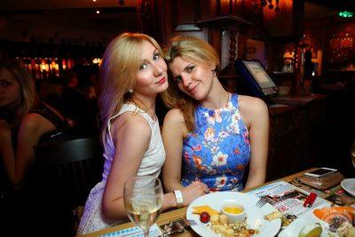 Вера Брежнева, 30 мая 2013 - Ресторан «Максимилианс» Екатеринбург - 19