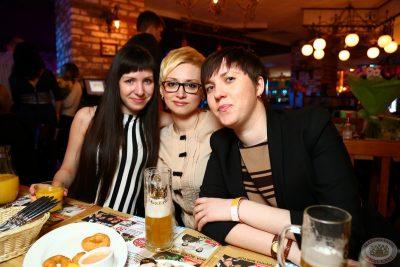 ВИА «Волга-Волга», 27 апреля 2013 - Ресторан «Максимилианс» Екатеринбург - 12