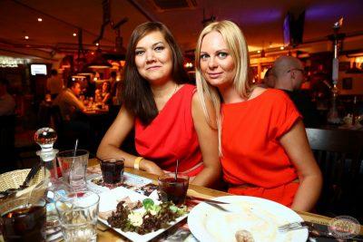 ВИА «Волга-Волга», 27 апреля 2013 - Ресторан «Максимилианс» Екатеринбург - 14