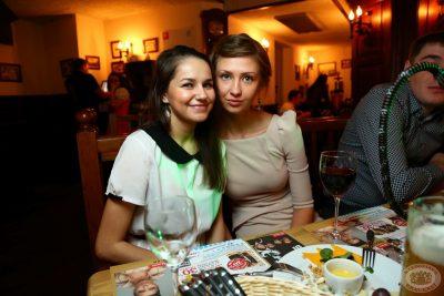 ВИА «Волга-Волга», 27 апреля 2013 - Ресторан «Максимилианс» Екатеринбург - 15