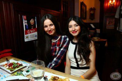 ВИА «Волга-Волга», 27 апреля 2013 - Ресторан «Максимилианс» Екатеринбург - 21